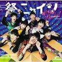 がってんShake!(パターンD)/CDシングル(12cm)/ テイチクエンタテインメント TECI-642