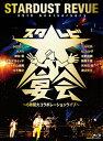 35th Anniversary スタ☆レビ大宴会 ~6時間大コラボレーションライブ~/Blu-ray Disc/TEXI-10030画像