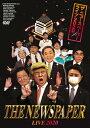 THE NEWSPAPER LIVE 2020/DVD/ テイチクエンタテインメント TEBA-40035