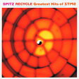 RECYCLE Greatest Hits of SPITZ/CD/POCH-1900