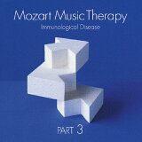 《最新・健康モーツァルト音楽療法》PART.3:免疫系疾患の予防(がん、感染症、膠原病、アトピーなど)/CD/UCCG-3617