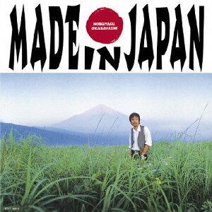 4988006220171(メイド・イン・ジャパン/CD/TOCT-26815)画像