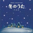オルゴール・セレクション 冬のうた ベスト/CD/CRCI-20830画像