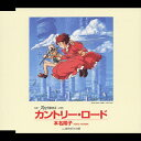 カントリー・ロード/CDシングル(12cm)/TKCA-72758画像