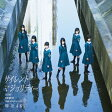 サイレントマジョリティー(TYPE-C)/CDシングル(12cm)/SRCL-9039