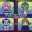KI-RA-RI(初回生産限定盤)/CDシングル(12cm)/SRCL-9178