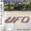 UFO/CD/SRCL-2245画像