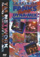 FANKS Fantasy DYNA-MIX/DVD/ESBL-2226