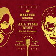 ALL TIME BEST ~Martini Dictionary~/CD/ESCL-4386