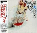 Happy Toy/CD/ESCB-1515画像