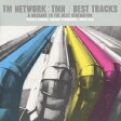 BEST TRACKS~A message to the next generation~/CD/ESCB-2121