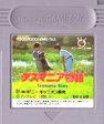 GB タスマニア物語 GAME BOY
