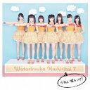 少年よ 嘘をつけ!(初回盤A)/CDシングル(12cm)/PCCA-03596画像