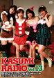 かすみレディオ vol.13/DVD/PCBE-11890