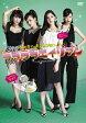 ラブラブエイリアン DVD-BOX/DVD/PCBG-52982