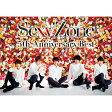 Sexy Zone 5th Anniversary Best(初回限定盤A)/CD/PCCA-05057