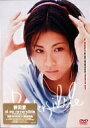 (DVD) 前田 愛 Ai Riversible DVD BO画像