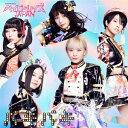 バキバキ/CDシングル(12cm)/PCCA-70501