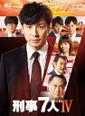 刑事7人 IV DVD-BOX/DVD/ ポニーキャニオン PCBE-63754