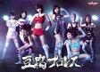 豆腐プロレス 通常版 Blu-ray BOX/Blu-ray Disc/PCXP-60069