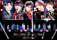 Sexy Zone Presents Sexy Tour ~ STAGE(DVD)/DVD/PCBP-53220