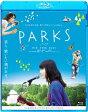 PARKS パークス/Blu-ray Disc/PCXE-50785