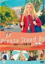 500ページの夢の束/DVD/ ポニーキャニオン PCBE-56039