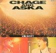 CHAGE AND ASKA/太陽と埃の中で