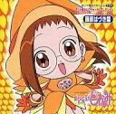 おジャ魔女CDくらぶ Special/アニメ画像