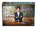 24時間テレビ44ドラマスペシャル「生徒が人生をやり直せる学校」/DVD/ バップ VPBX-14100