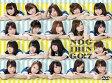 NOGIBINGO!7 DVD-BOX(初回生産限定)/DVD/VPBF-14608