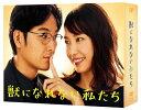 獣になれない私たち DVD-BOX/DVD/ バップ VPBX-14802