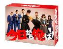 今日から俺は!! DVD-BOX/DVD/ バップ VPBX-14808