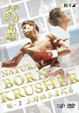 NATURAL BORN KRUSHER ~K-1 GP 3階級王者 武尊~/DVD/ バップ VPBH-14834