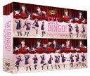 SKEBINGO! ガチでお芝居やらせて頂きます! DVD-BOX<初回生産限定>/DVD/ バップ VPBF-14845