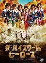 オシドラサタデー「ザ・ハイスクール ヒーローズ」DVD-BOX/DVD/ バップ VPBX-15763