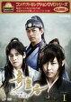コンパクトセレクション 第3弾 奇皇后 -ふたつの愛 涙の誓い- DVD-BOX I/DVD/VPBU-15847