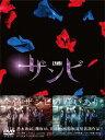 舞台「ザンビ」DVD BOX/DVD/ バップ VPBF-15860