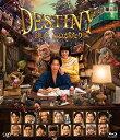 DESTINY 鎌倉ものがたり Blu-ray 豪華版/Blu-ray Disc/VPXT-71589画像