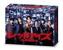 レッドアイズ 監視捜査班 Blu-ray BOX/Blu−ray Disc/ バップ VPXX-71858