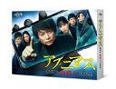 """アノニマス~警視庁""""指殺人""""対策室~ Blu-ray BOX/Blu−ray Disc/ バップ VPXX-75165"""