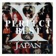 PERFECT BEST/CD/AMCM-4421