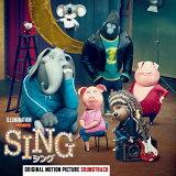 シング(オリジナル・サウンドトラック)/CD/UICU-1284