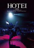Maximum Emotion Tour ~The Best for the Future~/DVD/TYBT-10046