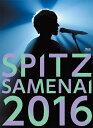 "SPITZ JAMBOREE TOUR 2016""醒 め な い""(初回限定盤)/Blu-ray Disc/UPXH-9020"