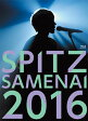 "SPITZ JAMBOREE TOUR 2016""醒 め な い""/Blu-ray Disc/UPXH-1049"