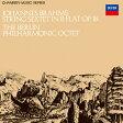 ブラームス:弦楽六重奏曲第1番・第2番/SACD/UCGD-9062