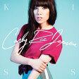 キス/CD/UICO-9733