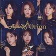 Orion/CDシングル(12cm)/UPCH-80485