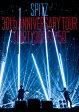 "SPITZ 30th ANNIVERSARY TOUR""THIRTY30FIFTY50""(デラックスエディション-完全数量限定生産盤-)/DVD/UPBH-9548"